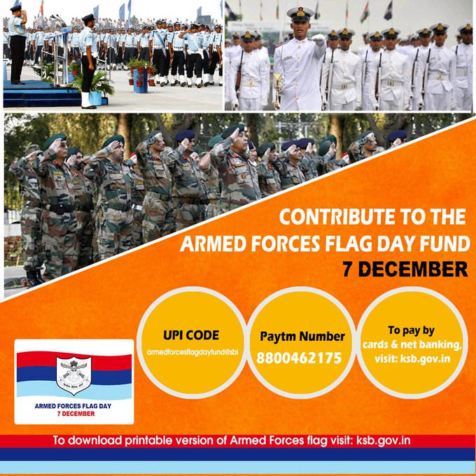 Since 1949,7th December is observed as the Armed Forces Flag Day throughout the country to honour the men in us all contribute to 'Armed Forces Flag Day Fund'.This fund is used for the welfare of the families of the martyrs and disabled soldiers.#ArmedForcesFlagDay Photo