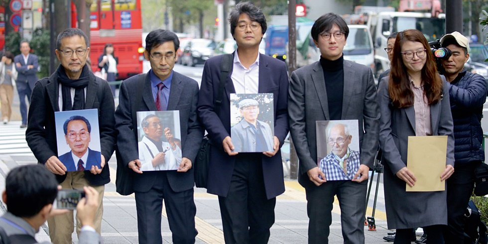 일본의 시사 프로그램 <보도 1930>은 한국 대법원의 일제 강제동원 손해배상 판결에 대해 '일본이 세계적인 인식 변화를 따라가야 한다'고 지적했다.  강제동원 판결을 보는 한 일본 방송의 시각   ■ 끝까https://t.co/hzhAthuWwC지 기록하겠습니다  https://t.co/JShS7VA1xQ