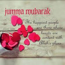 #الجمعه #يوم_الجمعة  May Allah SWT bless you all <br>http://pic.twitter.com/qZeivWvi4G