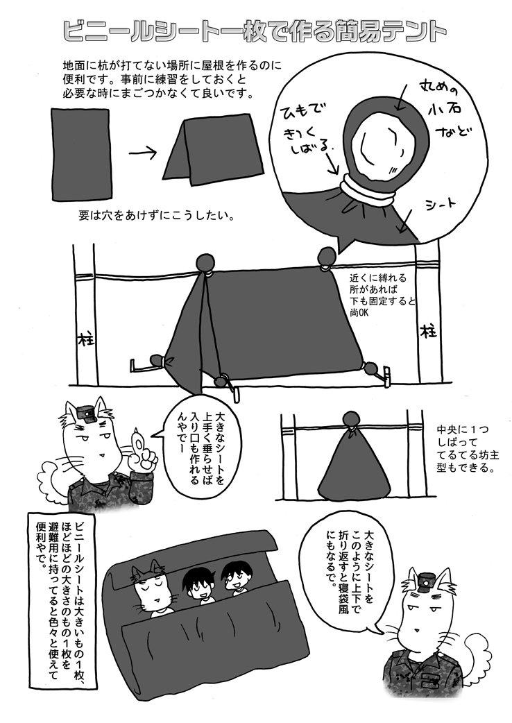 ツジタアヤ@C95委託(月)西ち07b...