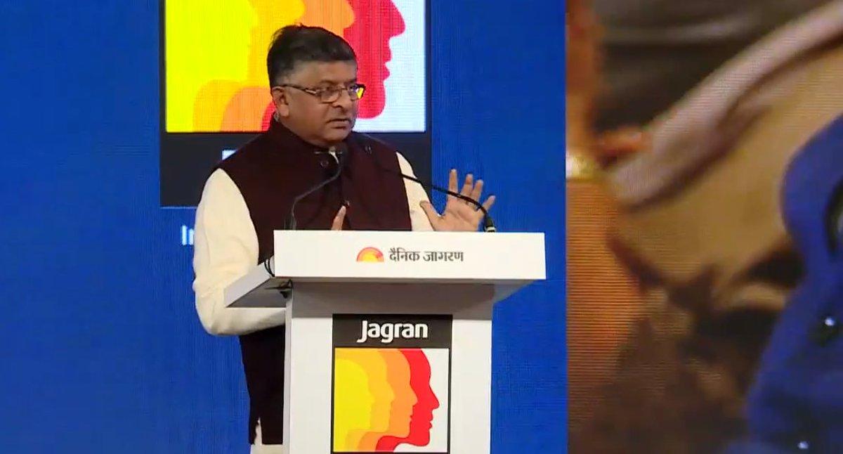 वाट्सएप, ट्विटर, फेसबुक को डिजिटल दुनिया के दुरुपयोग को रोकना होगा - रविशंकर प्रसाद #JagranForum @rsprasad