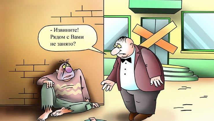 Смешные гифки, смешные картинки о банковских работников