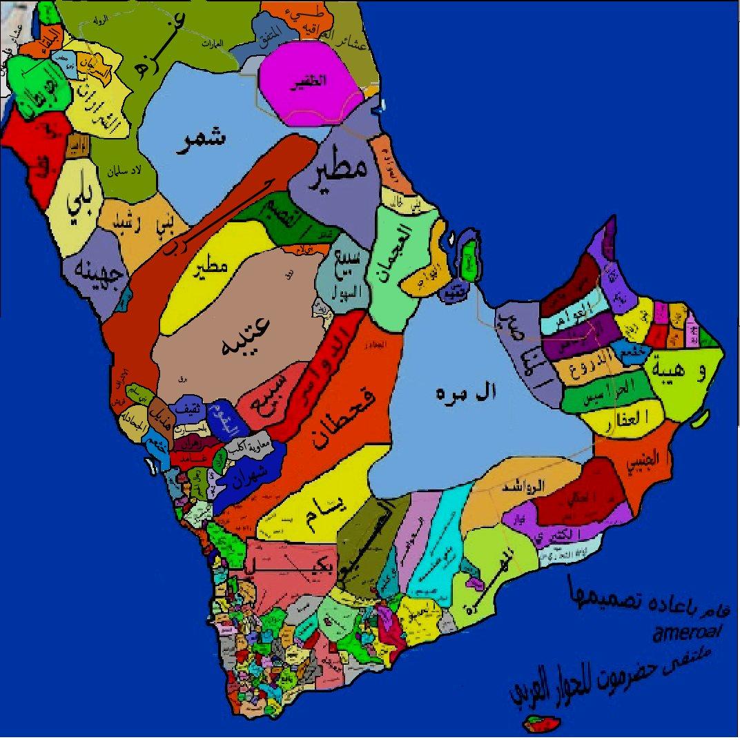 عبدالرحمن الشويلعي على تويتر تعداد بعض قبائل جنوب المملكة