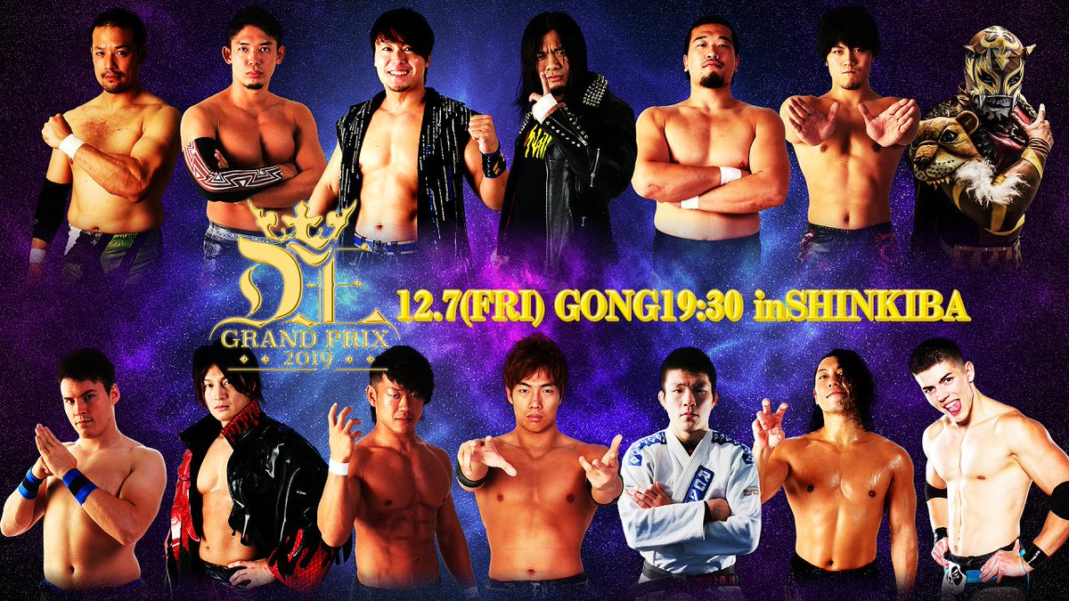 """DDT: """"D-King Grand Prix 2019"""" Día 4 Soma Takao campeón 2"""
