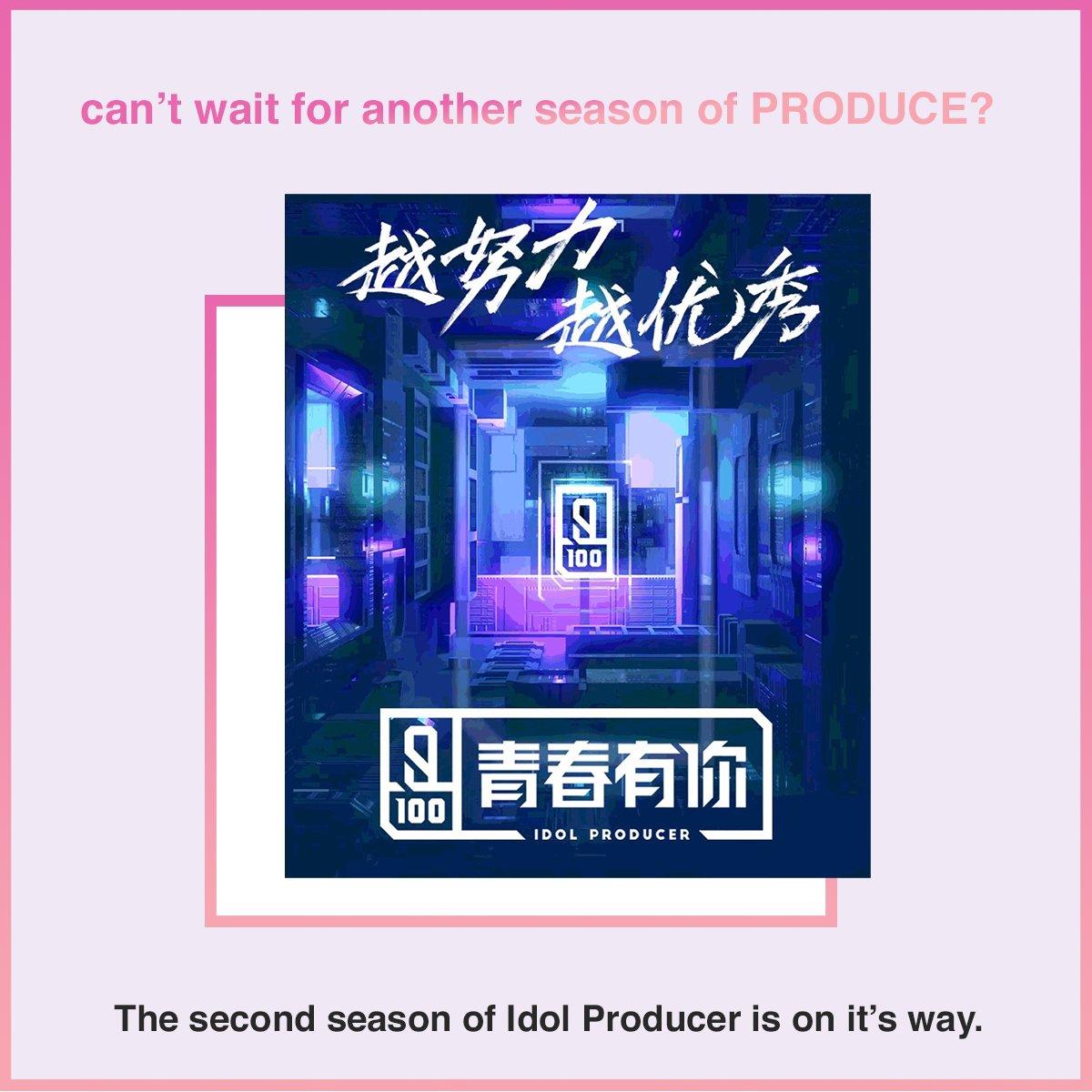 PRODUCE48 Update! (@PRODUCE48UPDATE) | Twitter