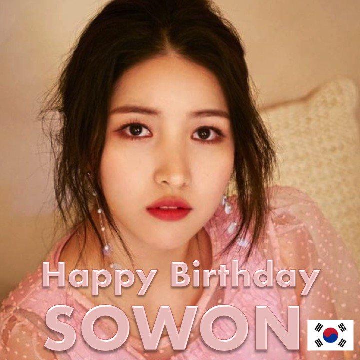 Happy 23rd Birthday to #GFRIEND's #Sowon! #HappySowonDay! @GFRDofficial  ❤️🇰🇷🎶🎤🎂🎉🎁🎈💐😍🌟🎇      https://t.co/G2zlPzsxLS https://t.co/9fkQREIwN1
