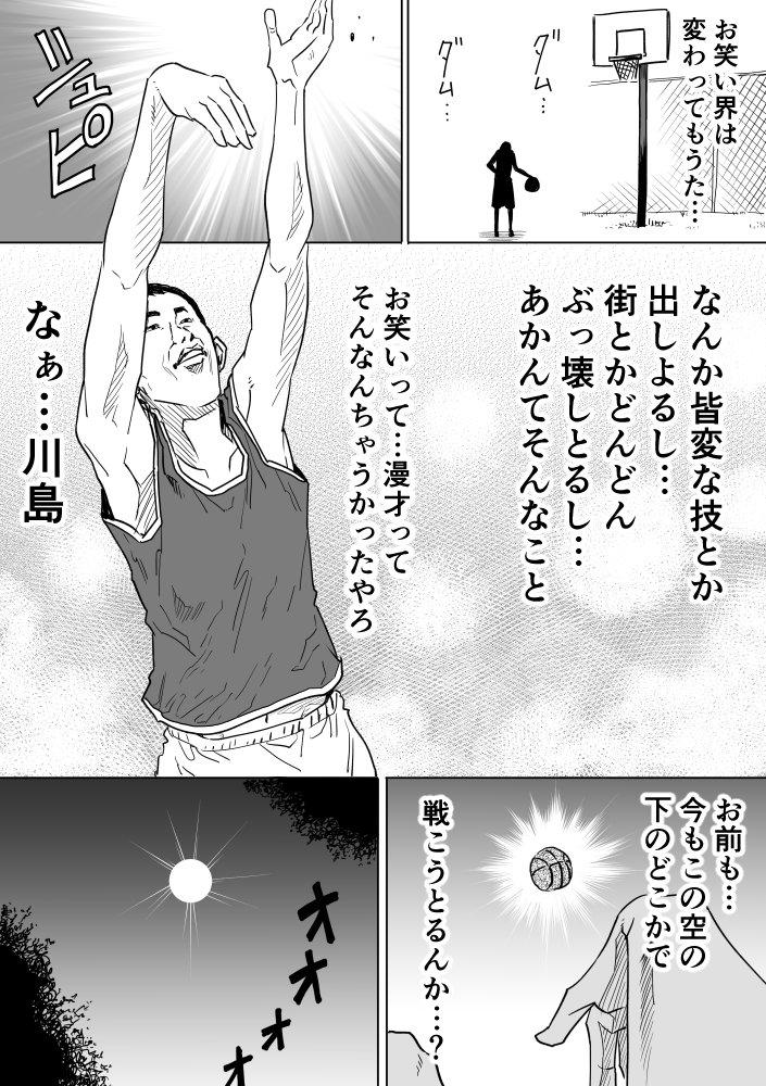阿東 里枝@2日目東ス01bさんの投稿画像