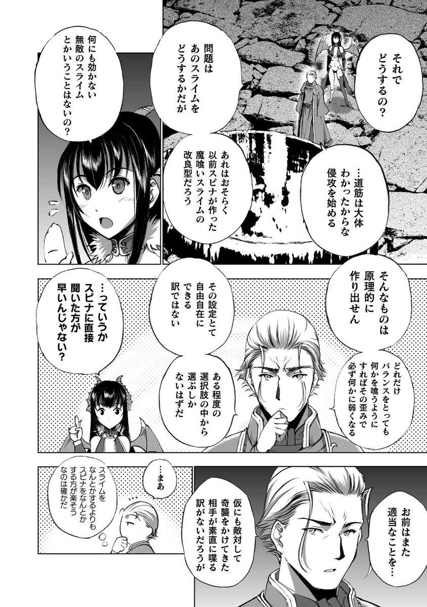 コミックヴァルキリー編集部 on ...