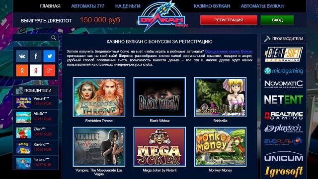 kazino vulkan official info