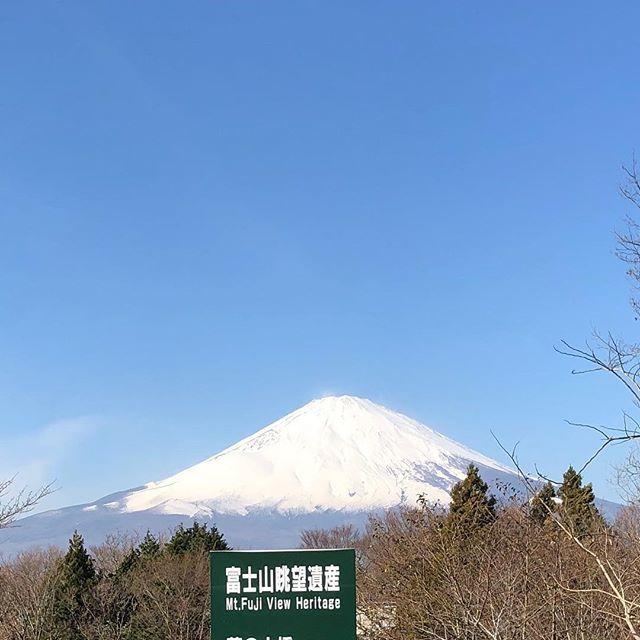 いつ見ても富士山は爽快な気持ちにさせてくれる。お天気は運次第だからね、感謝です^_^ #富士山 #富士山と温泉て最高 #雪化粧ステキ #自由に働く #人生の質を高める #女性の働き方 http://bit.ly/2RaZEt7