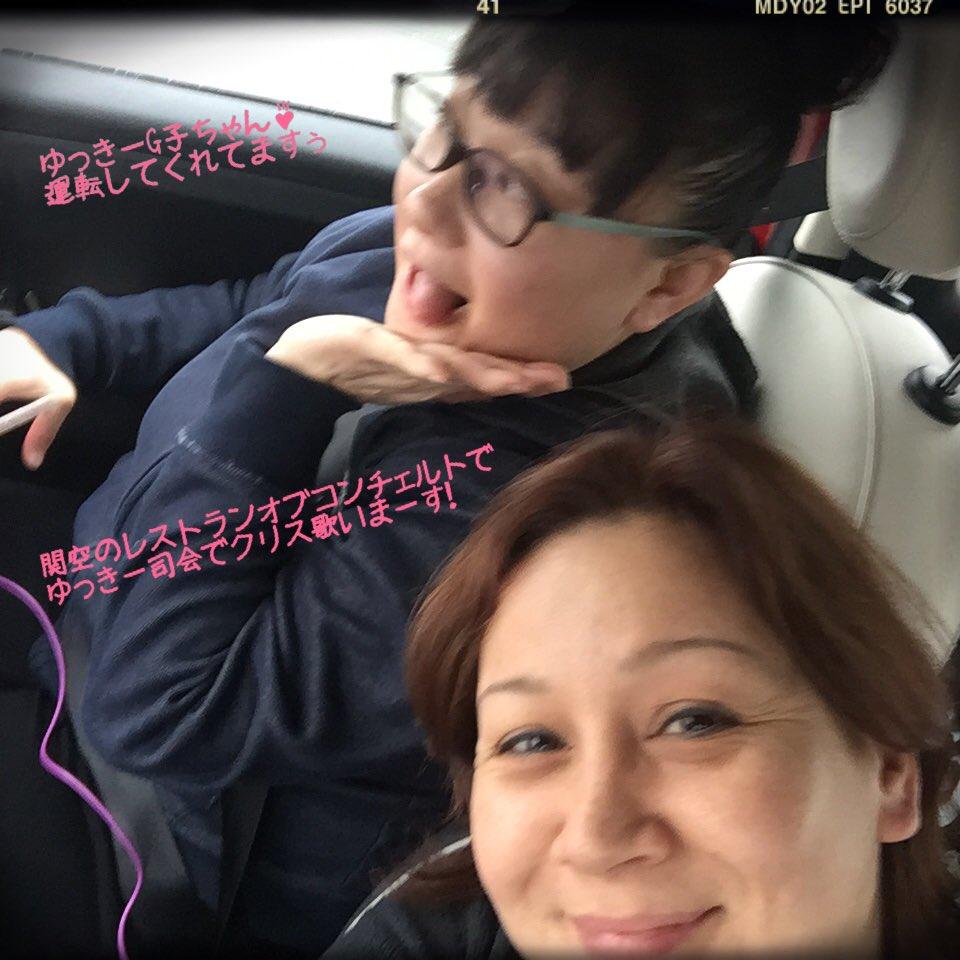 ゆっき〜G子 hashtag on Twitter