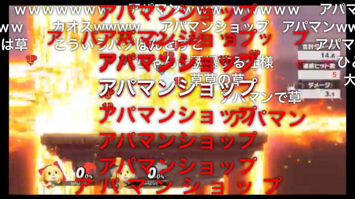 増田@ぽんこつさんの投稿画像