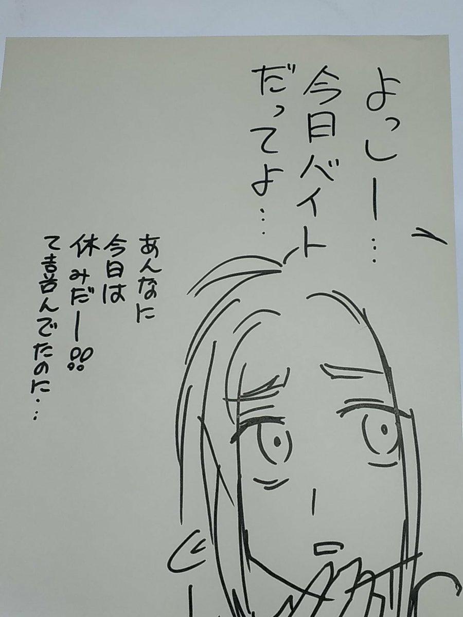 体 集合 【2017