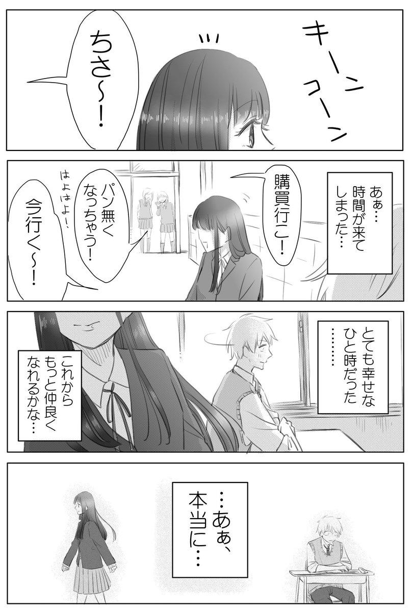 立葵さんの投稿画像