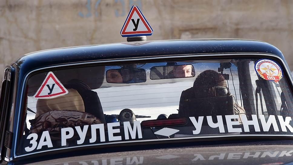 Смешные картинки ученица за рулем
