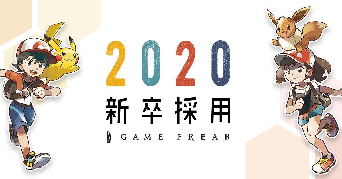 ゲームフリーク公式 (@GAMEFREAK...