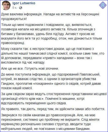 Украина вышла из черного списка стран, в которых применяют пытки к задержанным, - Петренко - Цензор.НЕТ 6008