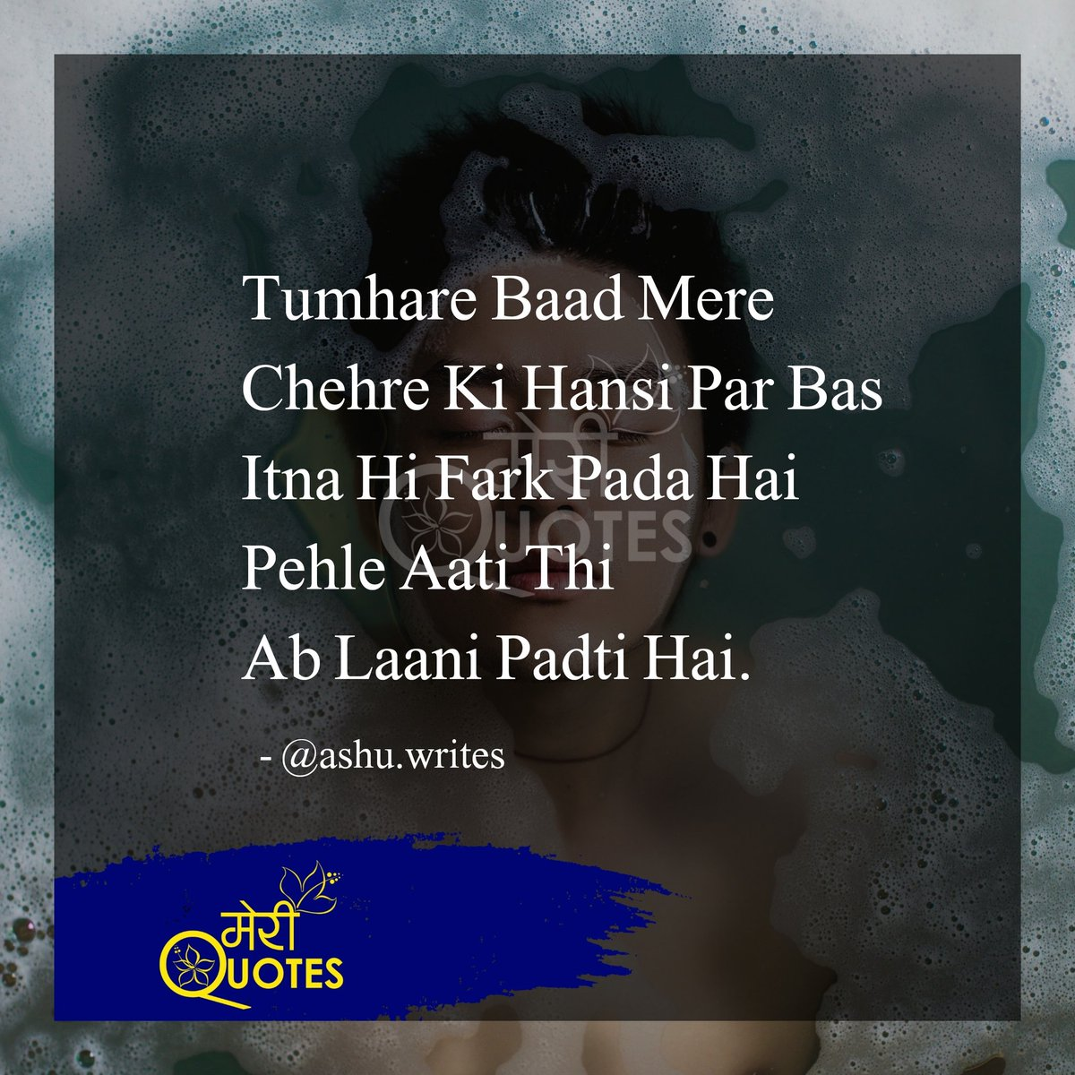 Fark Quotes In Hindi