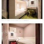南青山にできた女性専用カプセルホテルが可愛い!なにもかも女性目線!