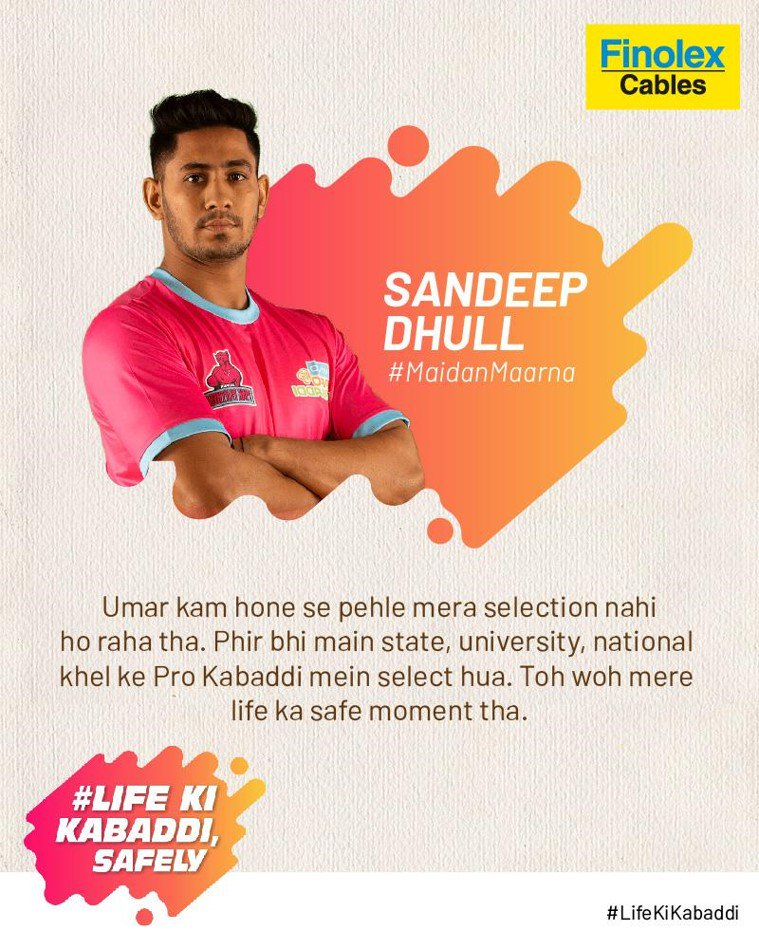 Not giving up is a trait that will take you places that people can only dream of #SandeepDhull is one such example who shows us how dedication and hard work can turn you into an idol for many to look up to. Tell us how have you overcome your #LifeKiKabaddi situation, safely.