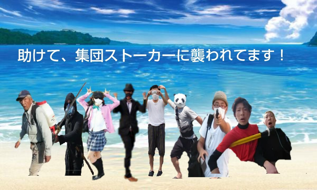集団 ストーカー に 襲 われ て ます 日本財団と笹川良一の正体!! ウォーカーのブログ