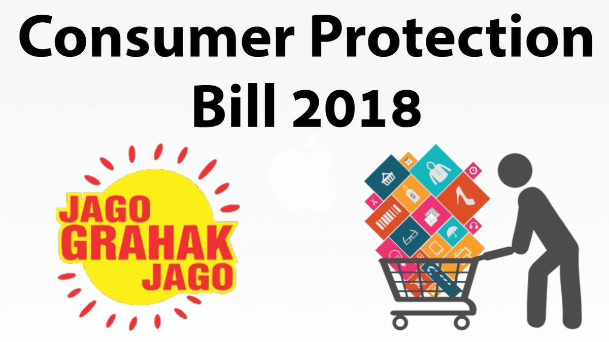 consumer protection act 1986 india