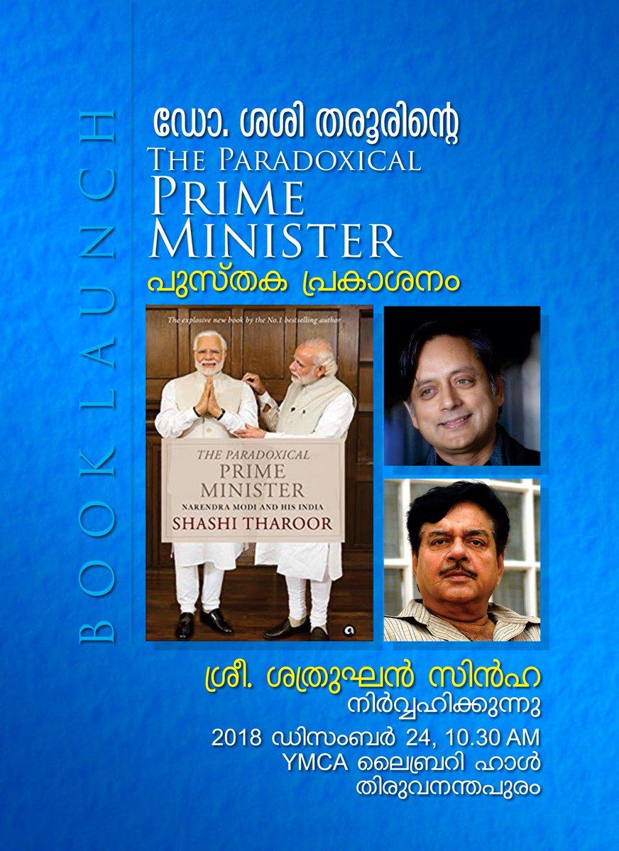 Shashi Tharoor On Twitter Calling All Thiruvananthapuram Book