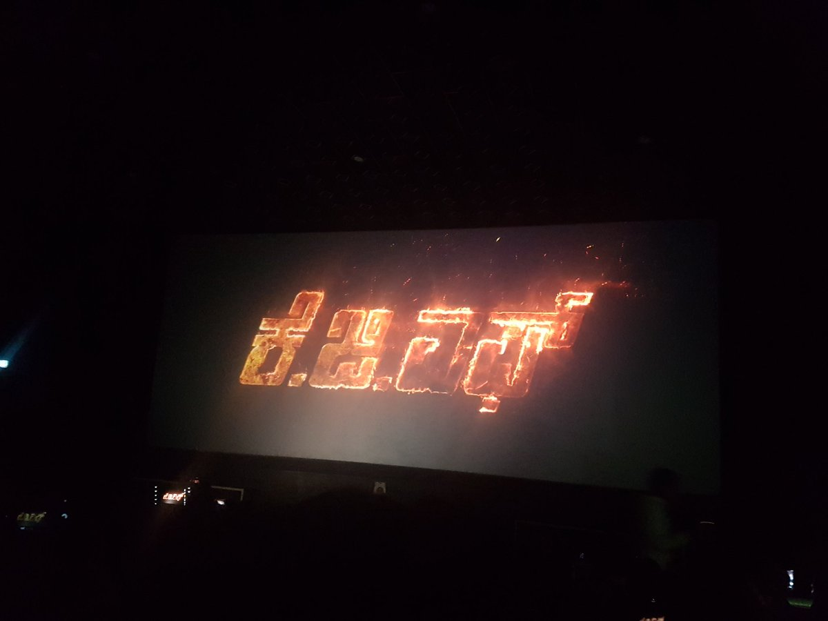 WOW #KGF is Pride Of sandalwood Undoubtedly one the best movies Blockbuster is a small word its more than that A Celebration of Cinema  Congrats to @TheNameIsYash @prashanth_neel @VKiragandur and the whole team  #BlockbusterKGF #KGFMania https://t.co/kphHjkSz4H
