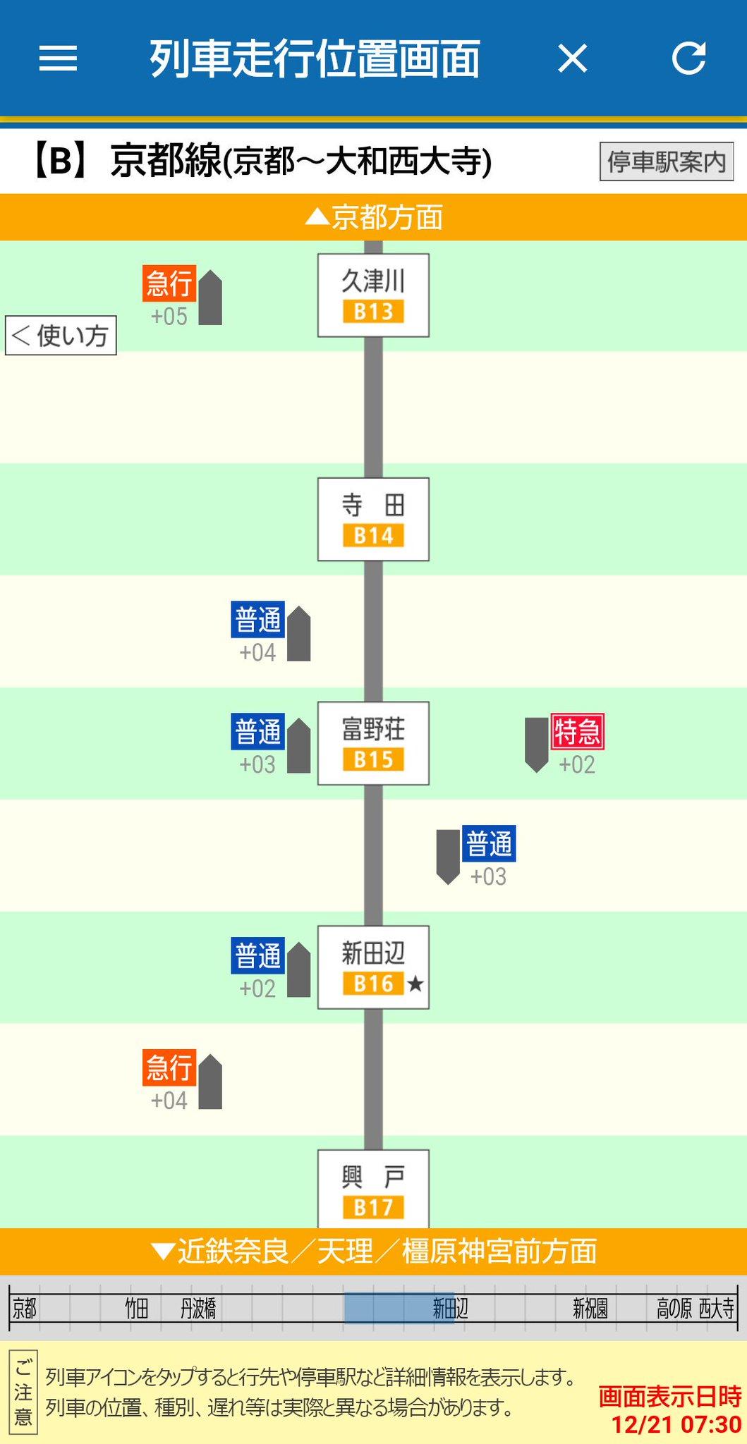 画像,京都線各停なにしてんの https://t.co/EsNR6FxVSo。