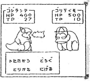 Pokemon 64x64 trainer sprites