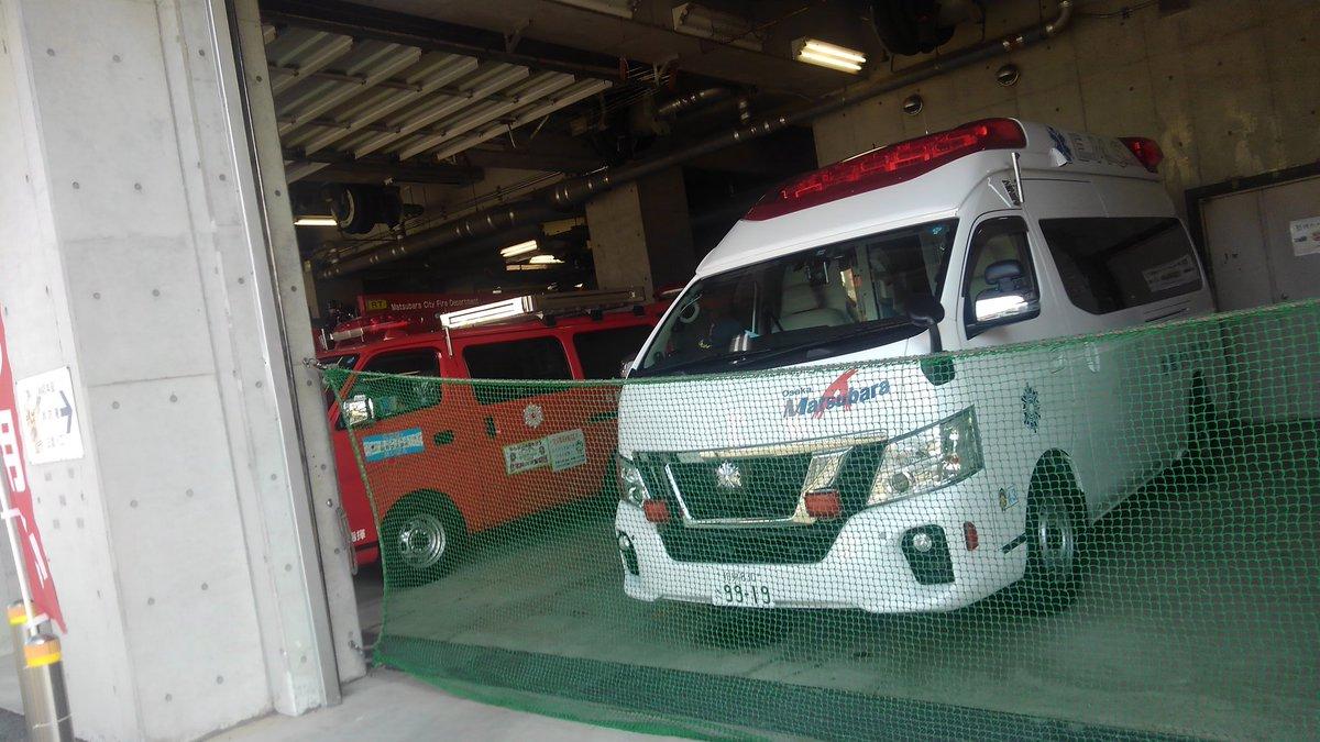 "REKI a Twitter: ""松原市消防本部に最新型救急車が、いました!… """