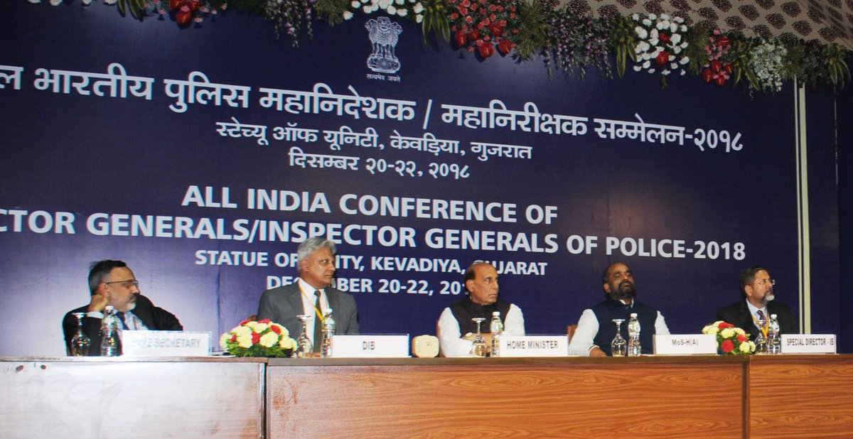 HM Rajnath Singh addresses Inaugural Session of DGP/IGP Conference in Gujarat