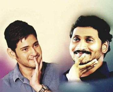 hbdysjaganfromssmbfans hashtag on Twitter