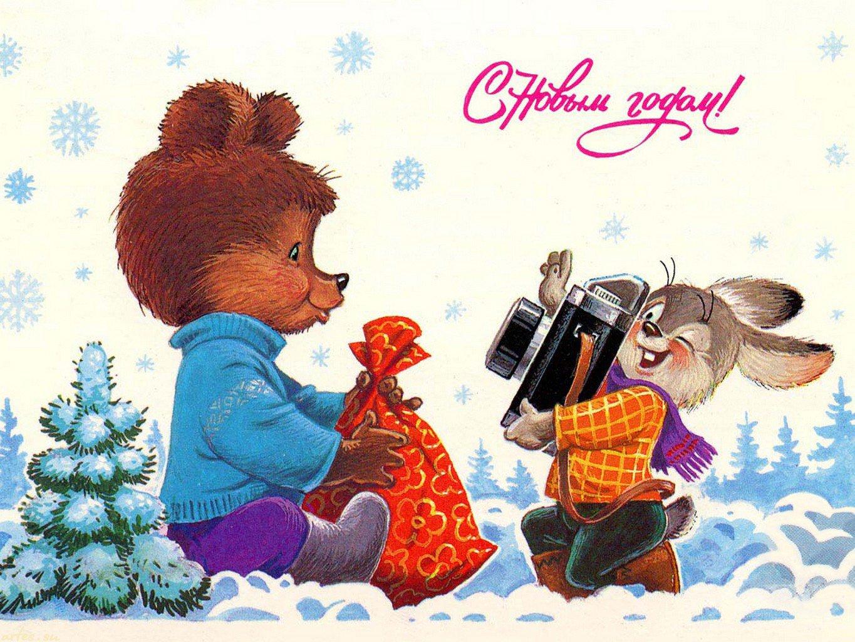 Рисунки с открыток с новым годом
