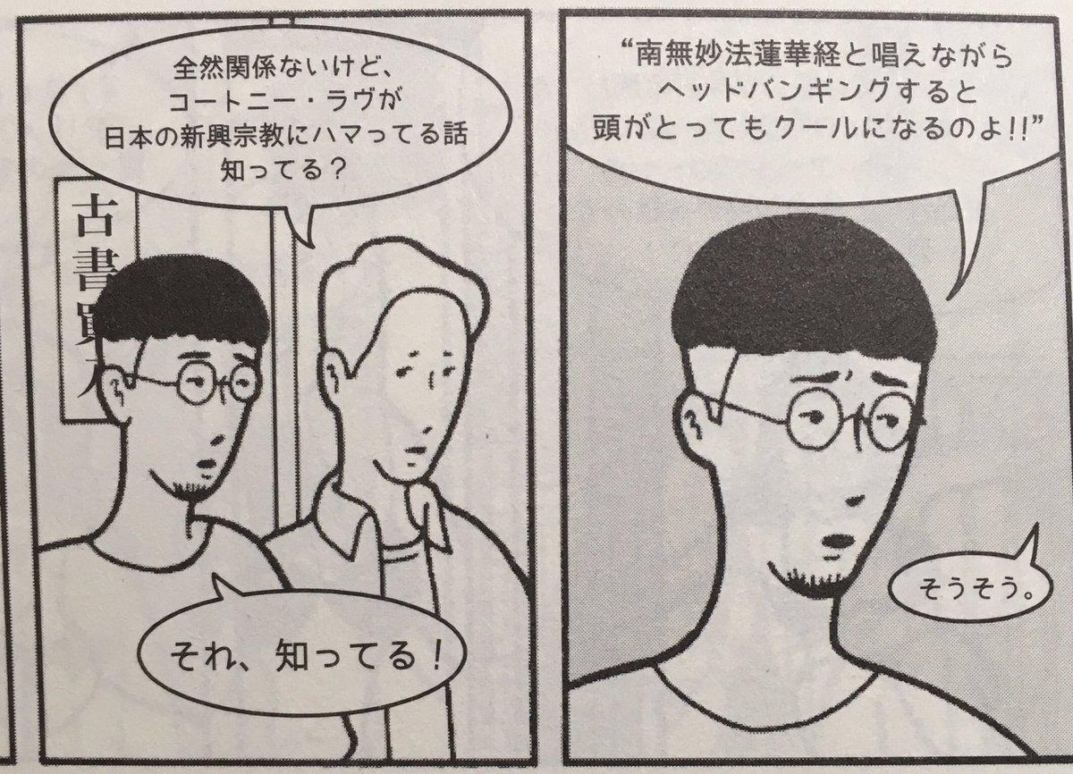 ボーイ ゲイ クール