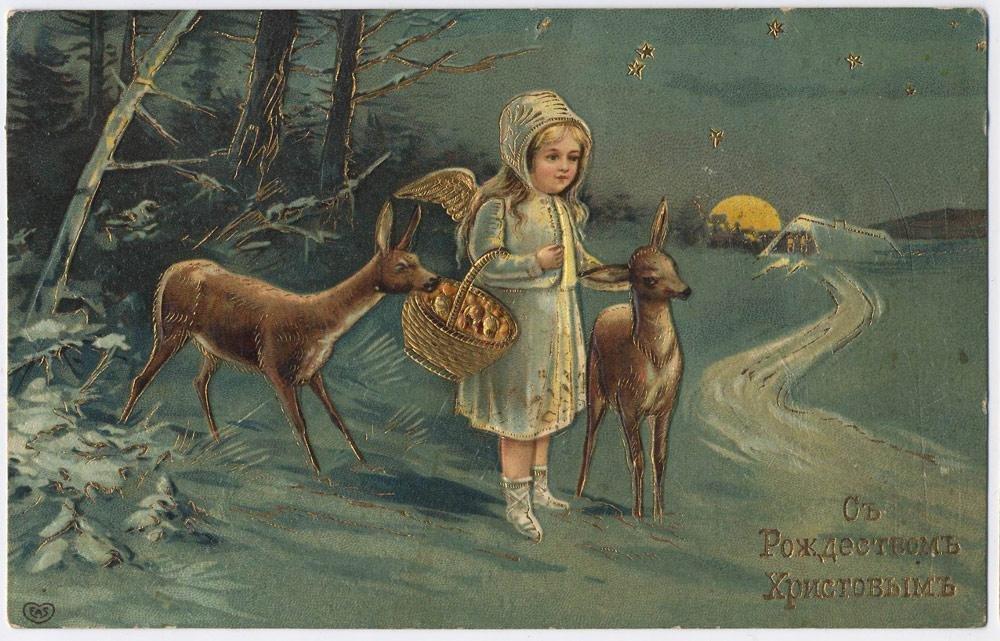 Новогодние открытки 20 века, юбилей