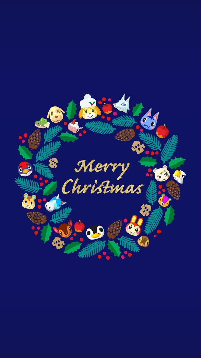 どうぶつの森 ポケットキャンプ 壁紙プレゼント メリークリスマス 今日はみなさんへ クリスマス用の壁紙をご用意いたしまヒた こちらの画像を保存してお使いくださヒ さらに プレゼントはもう1つあるようでヒよ ポケ森 クリスマス