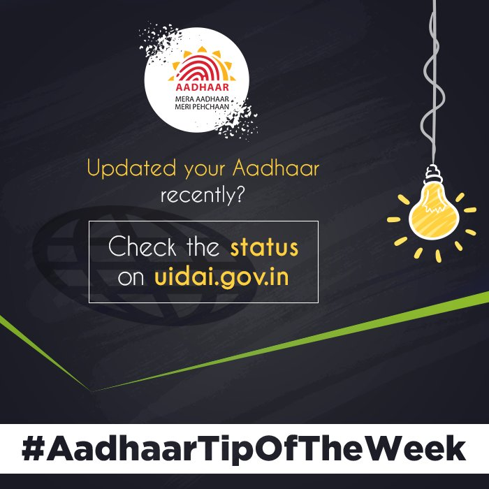 #LI RT GoI_MeitY  https:// twitter.com/GoI_MeitY/stat us/1077068037528768512 &nbsp; …  RT UIDAI: If you have updated your Aadhaar either at Aadhaar Centre or Online, you can check your Aadhaar update status on  http:// uidai.gov.in  &nbsp;  . #AadhaarTipOfTheWeek <br>http://pic.twitter.com/Cz3TbGrGwr #rvp #7GTech #RaviVisvesvarayaSharadaPrasad