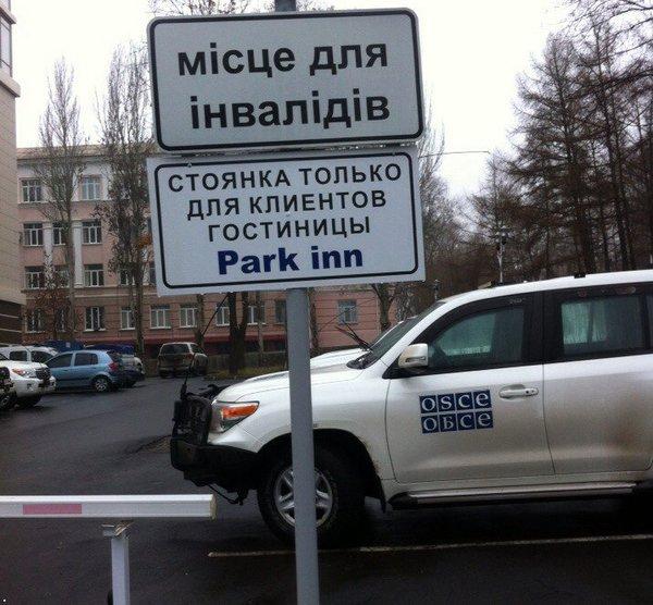 Місія ОБСЄ виявила під Луганськом 33 російські танки - Цензор.НЕТ 9351