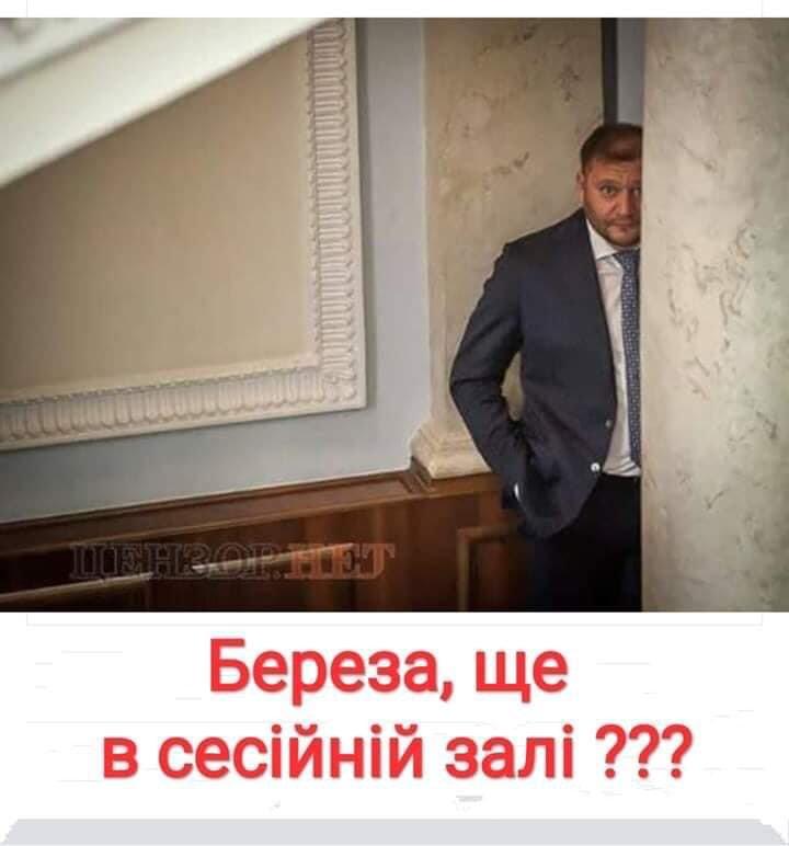 Юрій Береза: Все, що мало дійти до Шуфрича, все дійшло - Цензор.НЕТ 7035