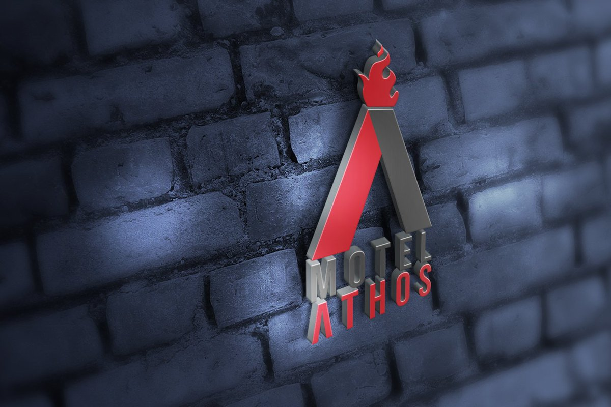 Demonstração de Portfólio:  Logo Pousada Athos