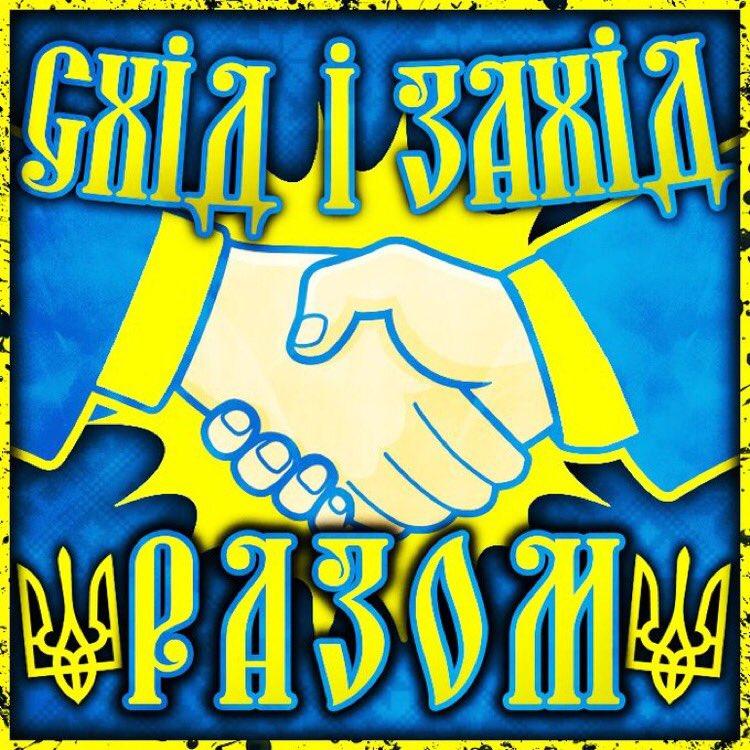 Помпео, Мэттис и Болтон понимают потребность Украины в помощи от США для отражения агрессии Кремля, - Хербст - Цензор.НЕТ 5397