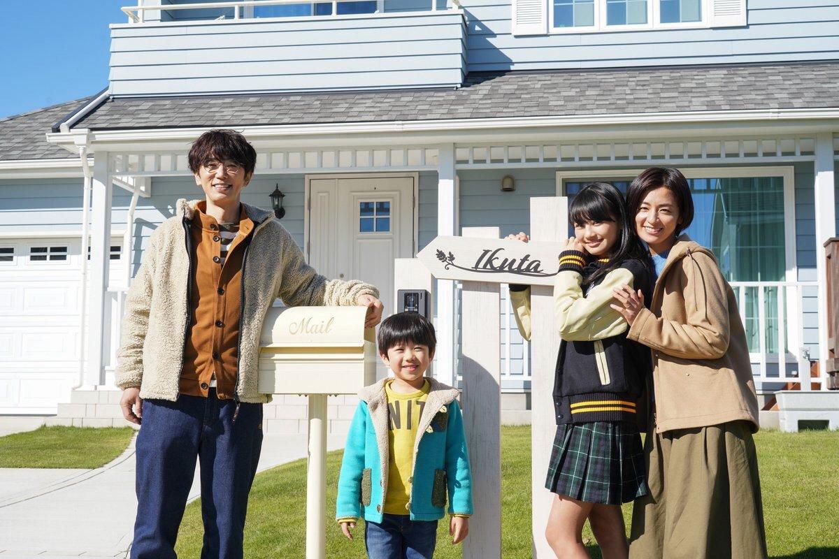 この後、7時50分から日本テレビ 「生田家の朝」がいよいよはじまります。 毎朝7分の全13話です。 初回は父、生田浩介目線のお話です。 起きてたら観てね。 #生田家の朝