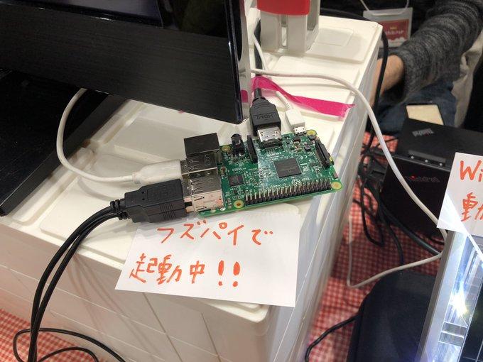 【 #PixelArtPark の思い出】 PicoPicoCafe @picopicocafe さん 『ラズパイでつくりました!』 ワイ 『ラズパイをつくりました!』 2人 『ワォー!!!!イッツソークール😎🤟』 ゲーム楽しかったです! 写真