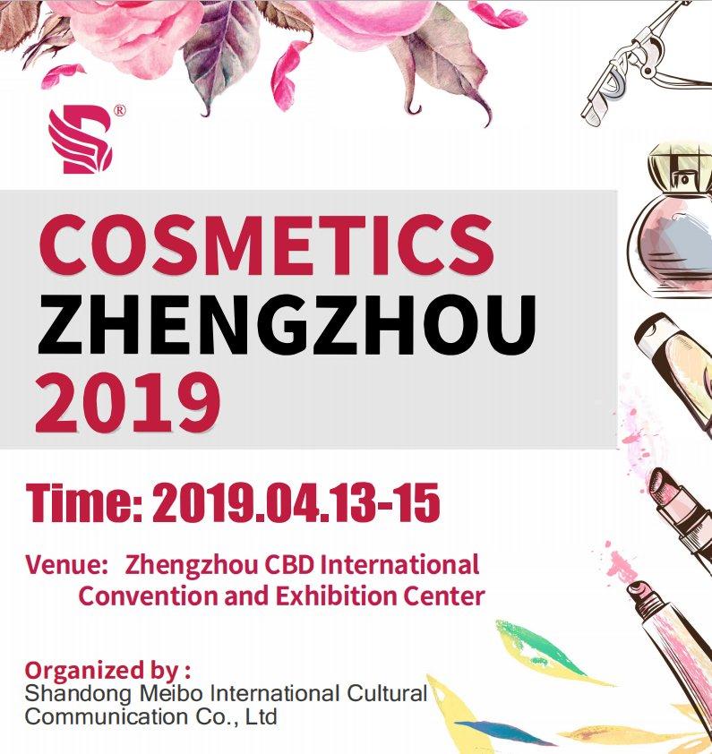 Shenzhen International Beauty Cosmetic Expo 2019