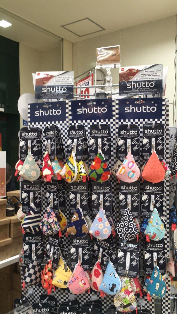 #ハンズイチ 本日スタート商品紹介📗 #shutto#shutto40 #shuttolivre#shuttosrash クリスマス🎄のプラスワンギフトにいかがでしょう! 海外でも大人気のファスナーに取り付けるケースやキーケースなどご用意しています😊 是非、ご覧くださいませ!! #東急ハンズ心斎橋店 1階