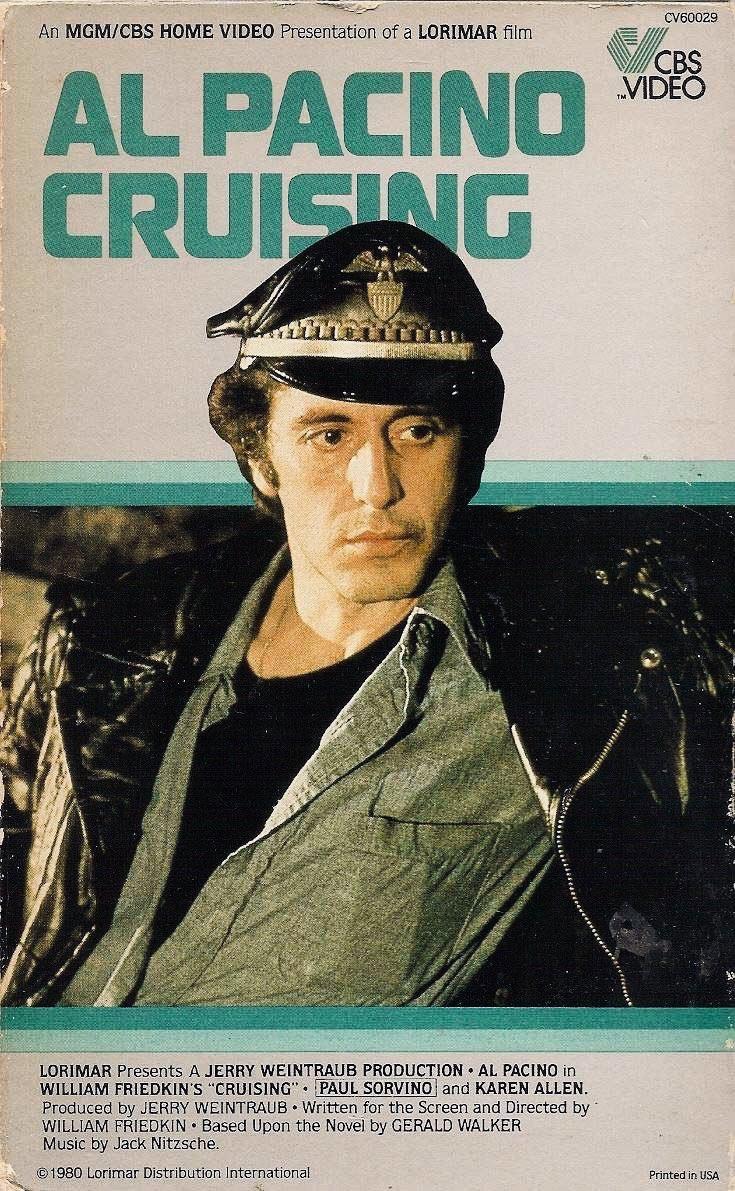 esotic love 1980