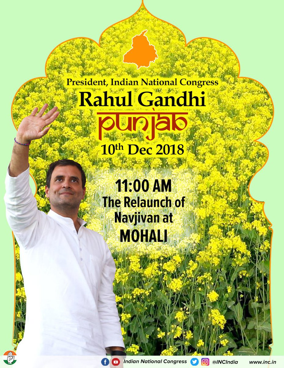 Congress President @OfficeOfRG is in Punjab today for the Relaunch of Navjivan to mark the 150th anniversary of Mahatma Gandhi.   #गांधीकानवजीवन