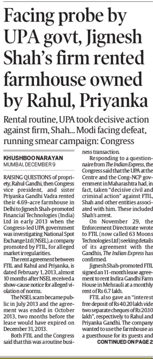 Every shady scamster has a friendly helping hand from 1st family of corruption? Bhushan Steel ; Christian Michel; Vijay Mallya ; Nirav Modi who had cocktails ! Wonder why? 1st family ka haath scamsters ke saath? <br>http://pic.twitter.com/L6hektFIfo
