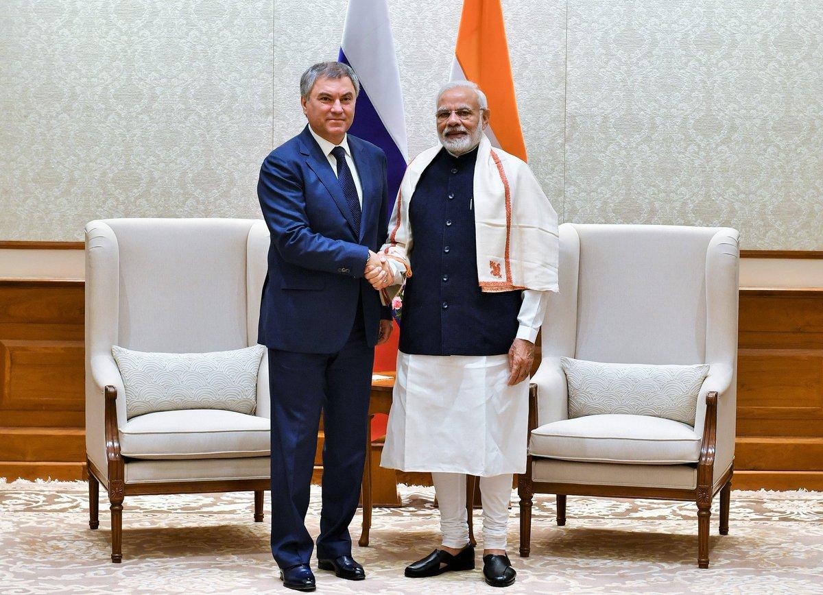 Chairman of the State Duma of #Russia, Vyacheslav Volodin call on Prime Minister @narendramodi Modi in New Delhi<br>http://pic.twitter.com/fXW0iZOr8N